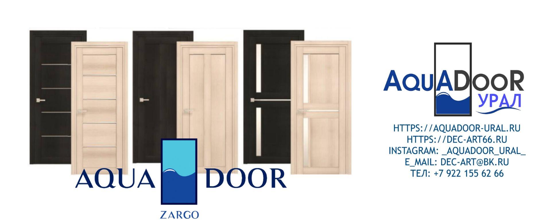 Влагостойкие двери AquaDoor Zargo