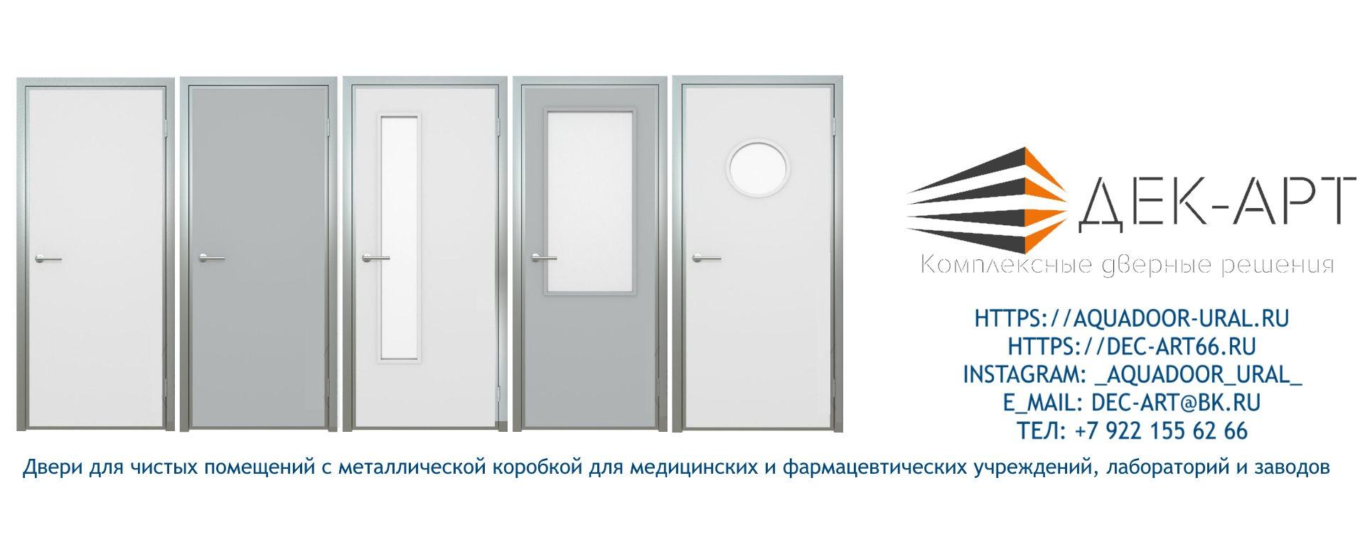 Двери деревянные с металлической коробкой
